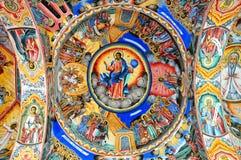 Pintura mural de Jesús y de otros imagen de archivo libre de regalías