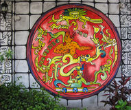 Pintura mural maia fotografia de stock royalty free