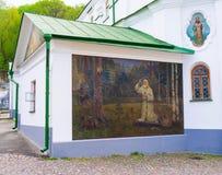 A pintura na parede Foto de Stock Royalty Free