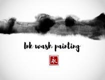 Pintura negra abstracta del lavado de la tinta en estilo asiático del este en el fondo blanco Contiene el jeroglífico - eternidad stock de ilustración