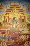 Pintura tailandesa Fotos de Stock Royalty Free