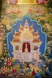 Pintura tailandesa Imagem de Stock