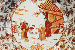 Pintura tradicional do chinês Imagem de Stock