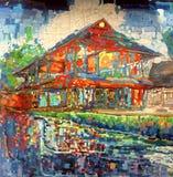 Pintura vermelha da textura do close up do óleo do sumário da casa de Moden ilustração do vetor