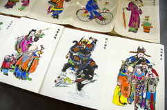 Pinturas chinas del Año Nuevo Fotos de archivo libres de regalías