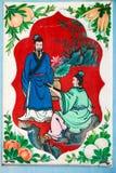 Pinturas chinas del arte en las paredes Fotos de archivo libres de regalías