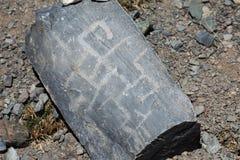 Pinturas da rocha Fotografia de Stock