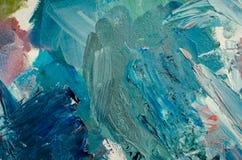 pinturas de óleo misturadas da textura em cores diferentes ilustração do vetor