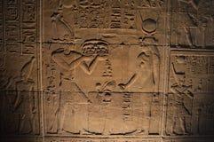 Pinturas de Egipto antiguo Fotografía de archivo libre de regalías