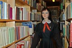 Pioneer and library in the Grutas park near Druskininkai city Royalty Free Stock Photos