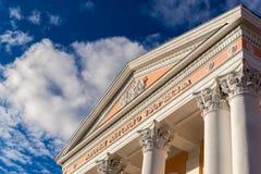 Pioniera pałac w Ufa Rosja w kolorze Zdjęcia Stock