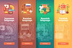 Pionowo sztandary ustawiający język obcy szkoły Płascy wektorowi kolorowi ilustracyjni pojęcia japończyk, rosjanin ilustracja wektor