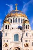 Pionowo widok kopuły St Nicholas Morska katedra wewnątrz Obraz Royalty Free