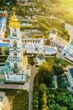 Piously-Troitsk Sergieva degli allori Fotografia Stock Libera da Diritti