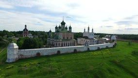Piously-Troitsk Sergieva dos louros filme