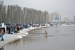 Epiphany (Kreshchenya) morning in Hydropark, Kiev Royalty Free Stock Image