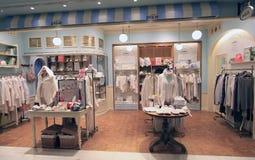 Pique shop in hong kong Stock Image