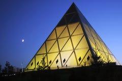 Pirámide Norman Foster Imagen de archivo libre de regalías