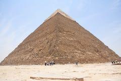 Pirâmide Foto de Stock Royalty Free