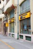 Piraeus Bank Stock Image