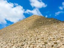 Piramide alta nell'Egitto Immagini Stock