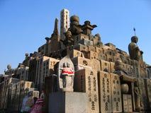 Piramide delle pietre tombali Fotografia Stock