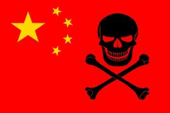 Pirate flag combined with Chinese flag. Chinese flag combined with the black pirate image of Jolly Roger with crossbones Royalty Free Stock Photo