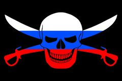 Pirate flag combined with Russian flag. Black pirate flag with the image of Jolly Roger with cutlasses combined with colors of the Russian flag Stock Photo