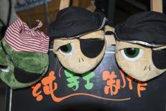 Pirates dolls. Handmade Pirates dolls The child Stock Images