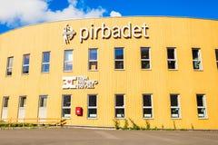 Pirbadet Waterpark在特隆赫姆 库存照片