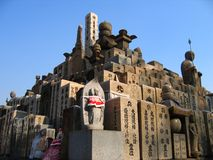 Pirámide de las piedras sepulcrales Foto de archivo