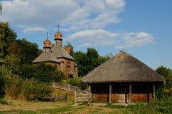 Pirogov museum Royalty Free Stock Images