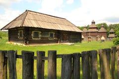 Pirogov park2 Stock Images