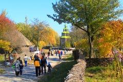 Pirogovo in autumn Royalty Free Stock Photo