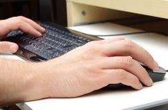 pisać na maszynie Zdjęcie Stock