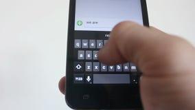 pisać sms - ów zbiory