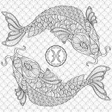 Pisces. Koi fish. Chinese carps. Adult antistress coloring page Royalty Free Stock Images