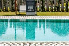 piscina Fotografía de archivo libre de regalías