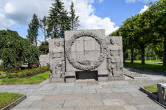 Piskaryovskoye memorial cemetery in Leningrad.  Royalty Free Stock Image