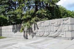 Piskaryovskoye memorial cemetery in Leningrad Royalty Free Stock Image