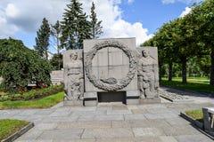 Piskaryovskoye minnes- kyrkogård i Leningrad Royaltyfri Bild