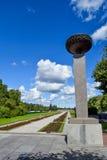 Piskaryovskoye minnes- kyrkogård i Leningrad Arkivbild