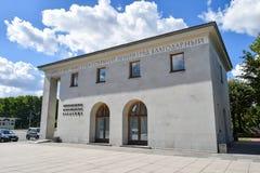 Piskaryovskoye pamiątkowy cmentarz w Leningrad Fotografia Royalty Free