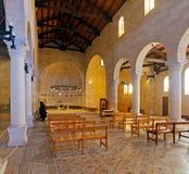 Piso de mosaico en la iglesia de la multiplicación, Tabgha Foto de archivo