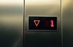 Piso del elevador 1 fotos de archivo