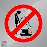 Pissa förbudtecknet, ett tecken av hygien vektor illustrationer