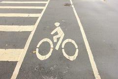 Pista da bicicleta e caminhada transversal Imagem de Stock Royalty Free