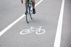 Pista de bicicleta foto de stock royalty free