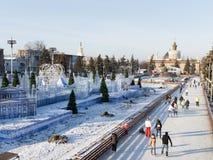 Pista de gelo do Natal em Moscou, Rússia Fotografia de Stock Royalty Free
