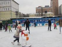 Pista de hielo en Kiev Imágenes de archivo libres de regalías